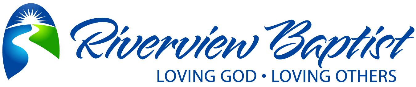 Riverview Baptist Church, Savannah, TN